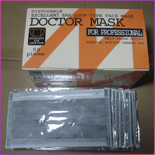 KHẨU TRANG THAN HOẠT TÍNH DOCTOR MASK